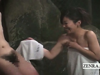 Subtitled CFNM outdoor Japanese bathhouse treasure pastime