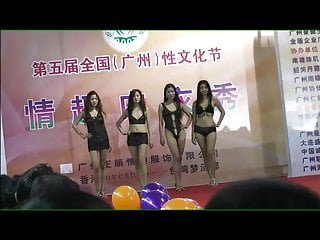Chinese underclothing play..