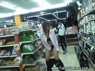 Japanese woman property..